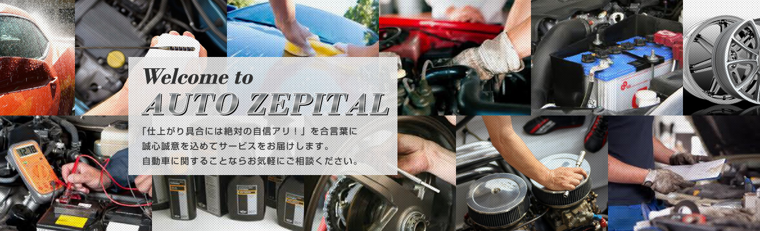 Welcome to AUTO ZEPITAL